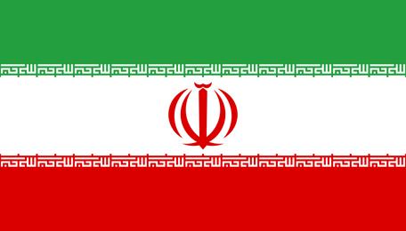 Ringa till Iran